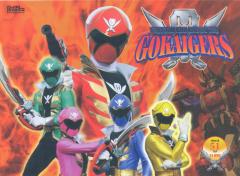 DVD Gokaigers - Truy Tìm Kho Báu Vũ Trụ (Hộp 13 DVD)