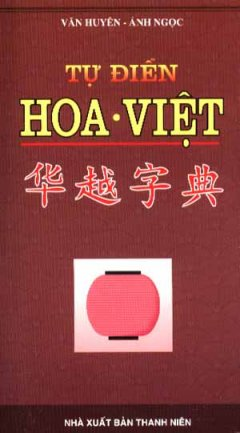 Tự Điển Hoa - Việt