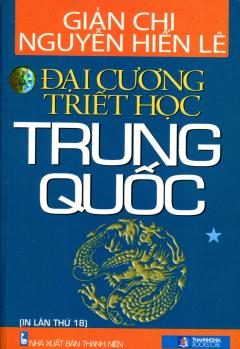 Đại Cương Triết Học Trung Quốc - Tập 1