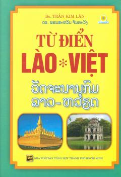 Từ Điển Lào - Việt - Tái bản 06/12/2012