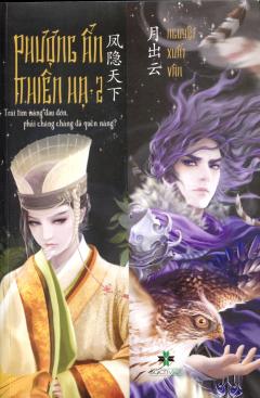 Phượng Ẩn Thiên Hạ - Tập 2