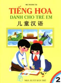 Tiếng Hoa Dành Cho Trẻ Em - Tập 2