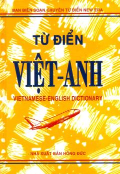 Từ Điển Việt - Anh - Tái bản 2011