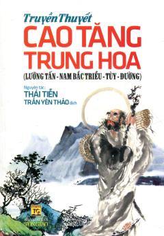 Truyền Thuyết Cao Tăng Trung Hoa