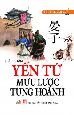 Yến Tử Mưu Lược Tung Hoành