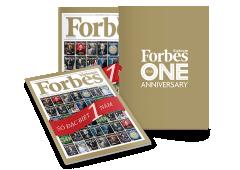 Forbes Việt Nam - Số Đặc Biệt 1 Năm