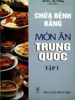 Chữa Bệnh Bằng Món Ăn Trung Quốc (Tập 1)