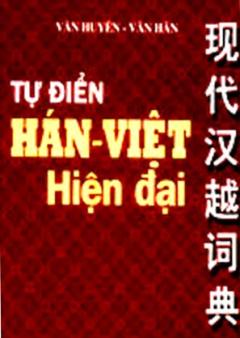 Tự Điển Hán Việt Hiện Đại