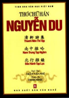 Thơ Chữ Hán - Nguyễn Du