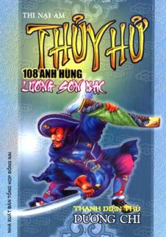 Thuỷ Hử 108 Anh Hùng Lương Sơn Bạc - Thanh Diện Thú Dương Chí