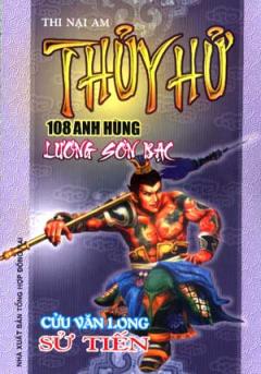 Thuỷ Hử 108 Anh Hùng Lương Sơn Bạc - Cửu Văn Long sử Tiến