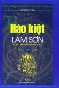 Hào Kiệt Lam Sơn (Bộ Hai Cuốn)