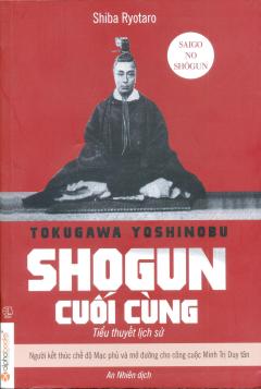 Shogun Cuối Cùng