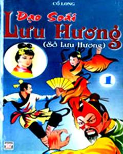 Đạo Soái Lưu Hương (Trọn Bộ 3 Tập)