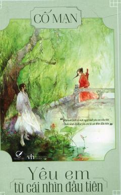 Yêu Em Từ Cái Nhìn Đầu Tiên (Tái Bản 2014)