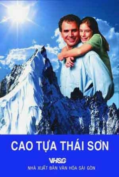 Cao Tựa Thái Sơn