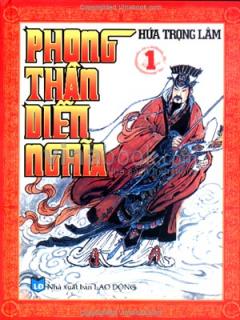 Phong Thần Diễn Nghĩa - Trọn Bộ 2 Tập