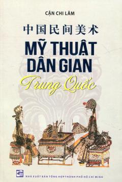 Mỹ Thuật Dân Gian Trung Quốc