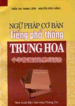 Ngữ pháp cơ bản tiếng phổ thông Trung Hoa