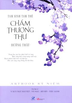Artbook Kỷ Niệm - Tam Sinh Tam Thế Chẩm Thượng Thư