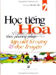 Học Tiếng Hoa Theo Phương Pháp Tập Viết Từ Vựng Và Đọc Truyện (Tập 2)