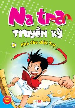 Na Tra Truyền Kỳ - Tập 4: Phò Chu Diệt Trụ