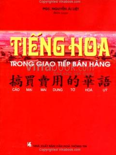 Tiếng Hoa Trong Giao Tiếp Bán Hàng