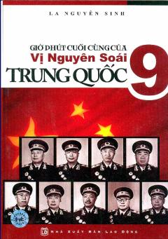 Giờ Phút Cuối Cùng Của 9 Vị Nguyên Soái Trung Quốc (Tái Bản)