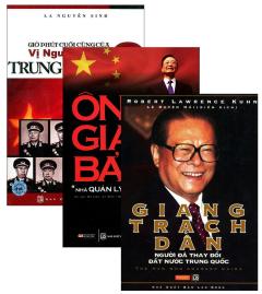 Combo Nhân Vật Nổi Tiếng Của Trung Hoa (Bộ 3 Cuốn)