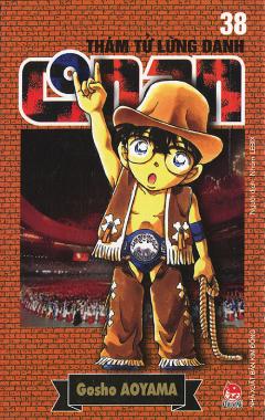 Thám Tử Lừng Danh Conan - Tập 38 (Tái Bản 2015)