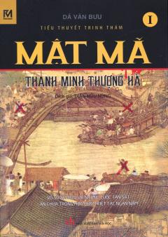 Mật Mã Thanh Minh Thượng Hà - Tập 1