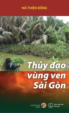 Thủy Đạo Vùng Ven Sài Gòn