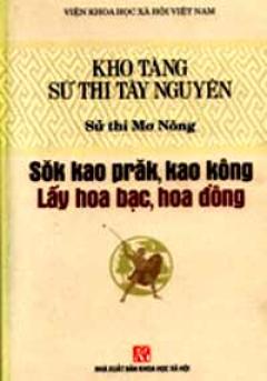 Kho Tàng Sử Thi Tây Nguyên - Sử Thi Mơ Nông - Lấy Hoa Bạc, Hoa Đồng