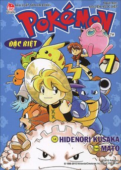 Pokemon Đặc Biệt - Tập 7