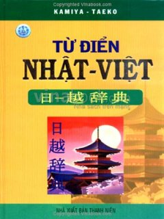 Từ Điển Nhật - Việt - Tái bản 12/07/2007