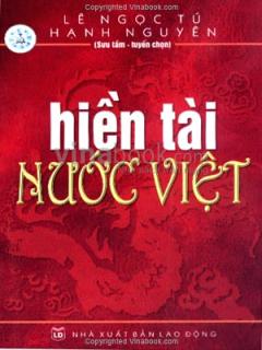 Hiền Tài Nước Việt