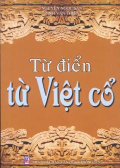 Từ Điển Từ Việt Cổ