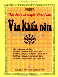Văn Khấn Nôm - Văn khấn Cổ Truyền Việt Nam