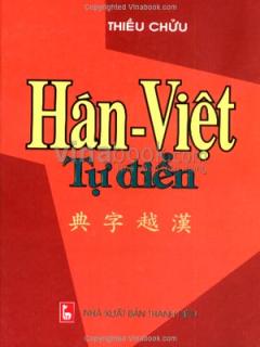Hán - Việt Tự Điển - Tái bản 2007