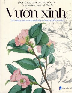 Vườn Xinh (Sách Tô Màu Dành Cho Mọi Lứa Tuổi)