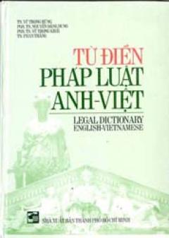 Từ điển pháp luật Anh-Việt
