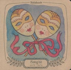 Notebook: 12 Cung Hoàng Đạo - Song Tử