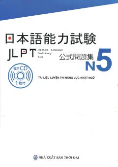 Tài Liệu Luyện Thi Năng Lực Nhật Ngữ N5 (Kèm 1 CD)