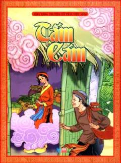 Tấm Cám - Kho Tàng Truyện Cổ Tích Việt Nam