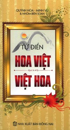 Từ Điển Hoa Việt - Việt Hoa