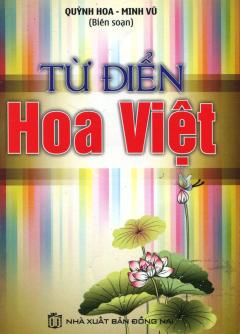 Từ Điển Hoa - Việt (Khổ 9.5 x 13.5)