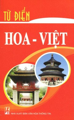 Từ Điển Hoa - Việt (Khổ 10 x 16)