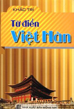 Từ Điển Việt - Hàn (Khổ 9.5 x 13.5)