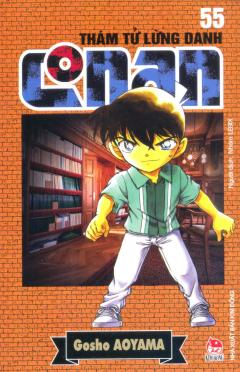 Thám Tử Lừng Danh Conan - Tập 55 (Tái Bản 2016)