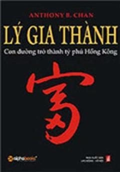 Lý Gia Thành - Con Đường Trở Thành Tỷ Phú Hồng Kông